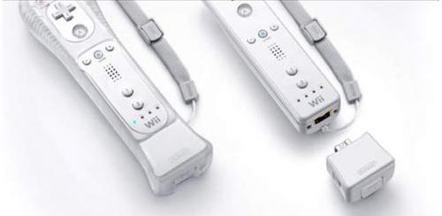Wii Motion plus, Nuevo dispositivo para control de Wii